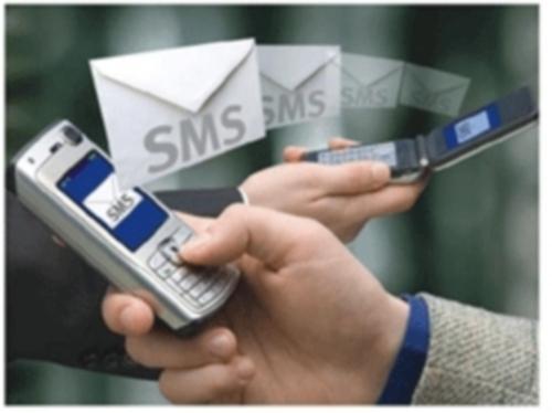 Автоматическая рассылка СМС