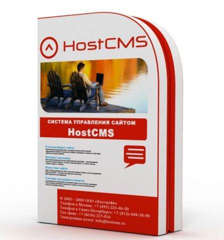 Настройки подключения к бд HostCMS