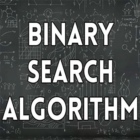 Бинарный поиск на JavaScript